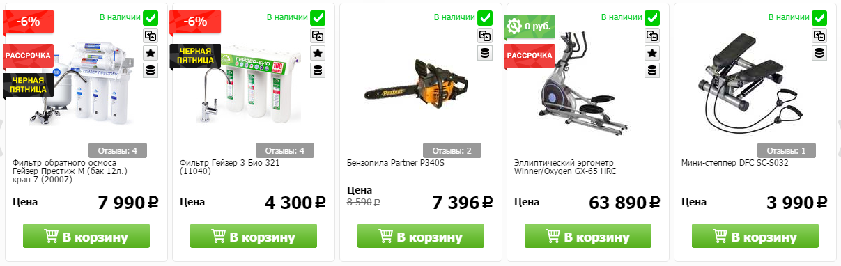 Купоны Techport в Белорецке